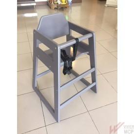 Chaise haute pour enfant Bambino grise