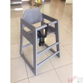 Chaise haute enfant en bois gris - Offre spéciale